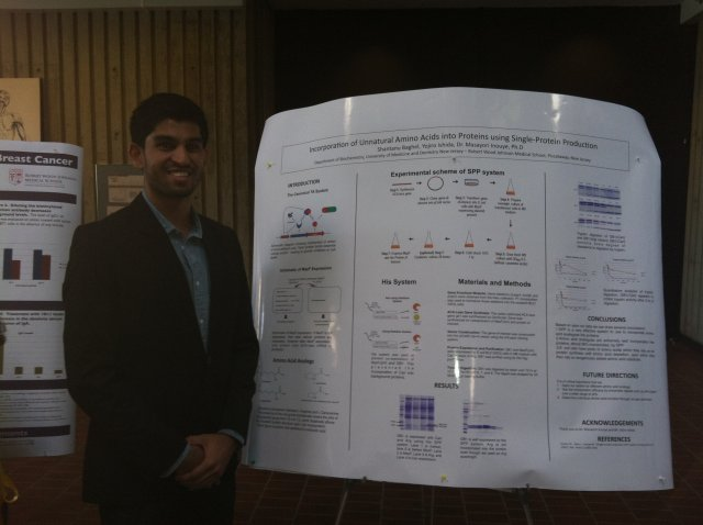 2012 Poster Session